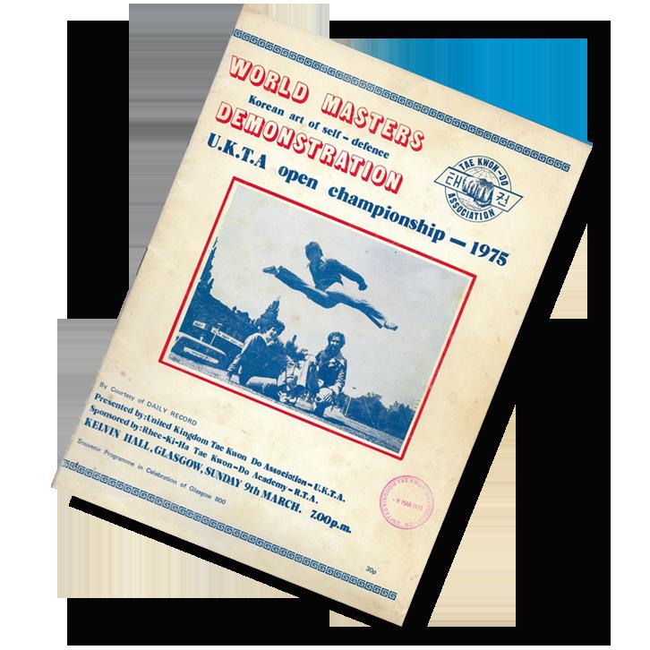 kelvin hall taekwondo program 1974